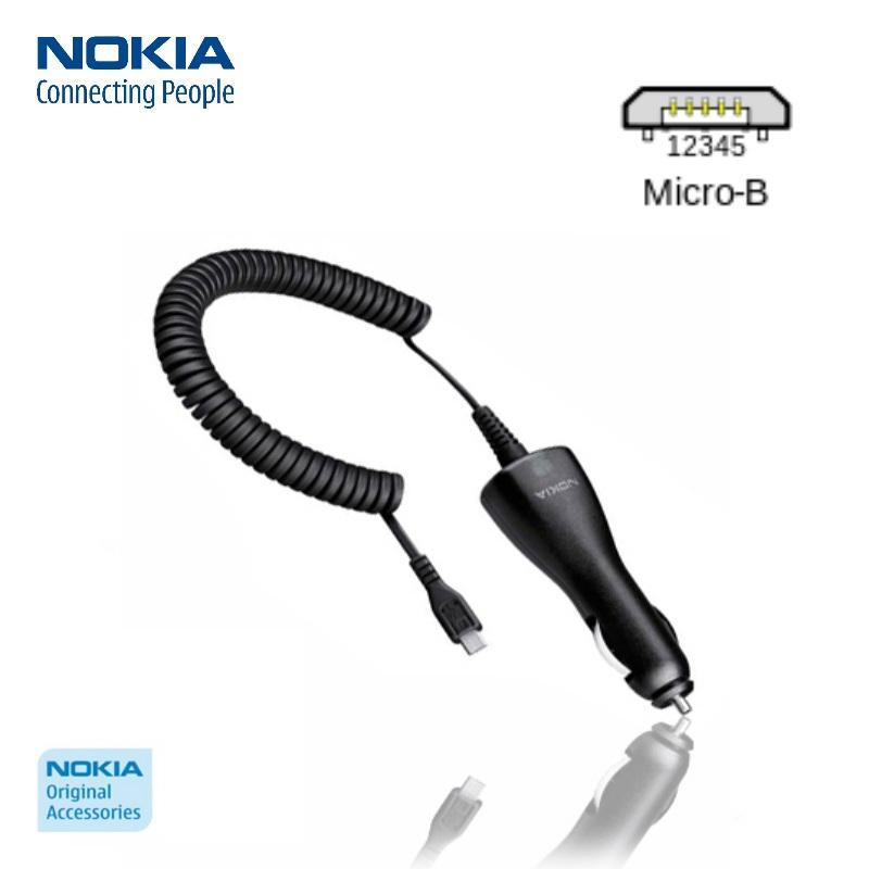 Nokia DC-6 Oriģināls Universāls Micro USB Auto Lādētājs 550mAh (EU Blister) iekārtas lādētājs
