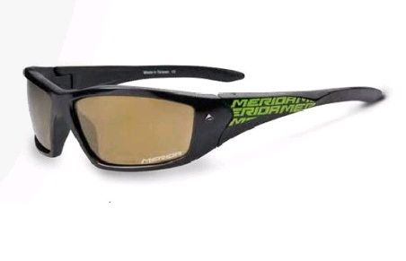 Brilles Merida 935