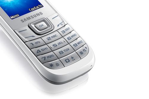 Samsung GT-E1200 White Mobilais Telefons
