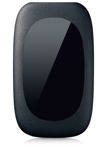 TP-LINK M5350 WiFi Rūteris