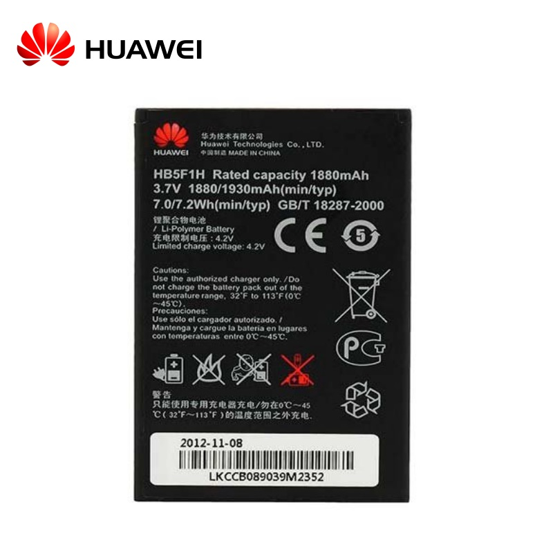 Huawei HB5F1H Oriģināls Akumulators Honor U8860 M920 M886 1880mAh (M-S Blister) akumulators