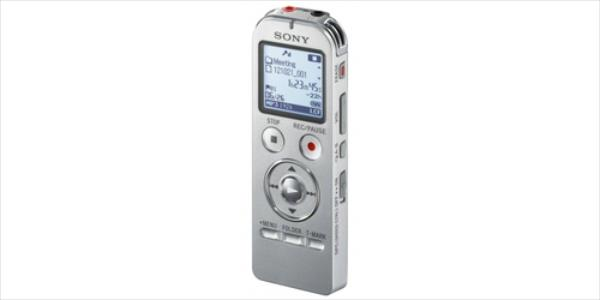 Sony ICD-UX533S Silver diktafons