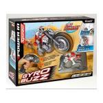 SILVERLIT R/C Gyro Buzz (2.4G) 82414 Radiovadāmā rotaļlieta