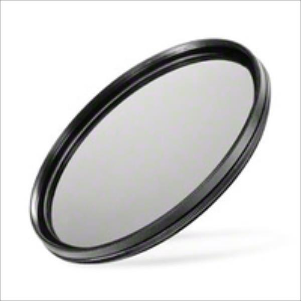walimex Slim CPL Filter 72 mm UV Filtrs