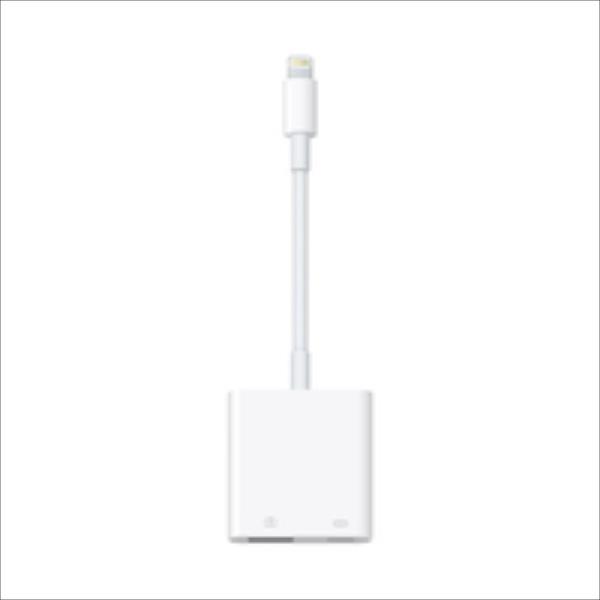 Apple Lightning to USB 3 Camera Adapter aksesuārs