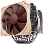 Noctua NH-D14 CPU-cooler - 140/120mm procesora dzesētājs, ventilators