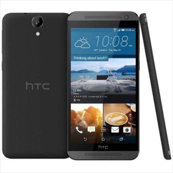 HTC ONE E9w 16GB purple gun Mobilais Telefons
