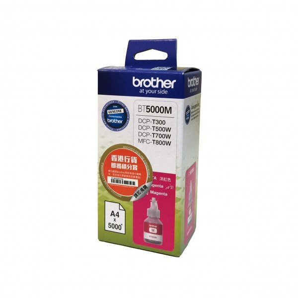 Brother BT5000M Magenta ink bottle 5000 pages (DCPT300, DCPT500W) kārtridžs