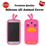 Telone Silicone Back Case 3D Funny Bird for Samsung S7560 S7 maciņš, apvalks