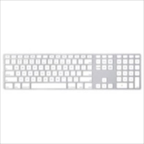 Apple Keyboard with Numeric Keypad aksesuārs