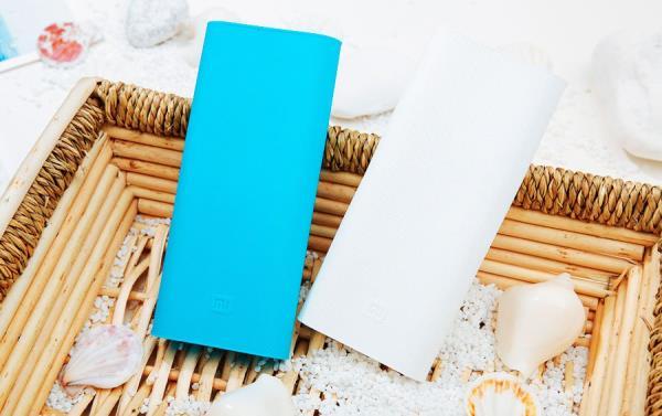 Silicon apvalks priekš Xiaomi Powerbank 16000mAh Blue Powerbank, mobilā uzlādes iekārta
