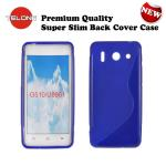 Telone Back Case S-Case gumijots telefona apvalks Huawei aksesuārs mobilajiem telefoniem