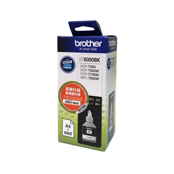 Brother BT6000BK Black ink bottle 6000 pages (DCPT300, DCPT500W) kārtridžs