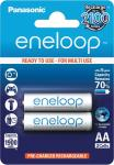Eneloop Ready To Use Rechargeable Battery 2x AA BK-3MCCE-2BE (2000mAh) Baterija