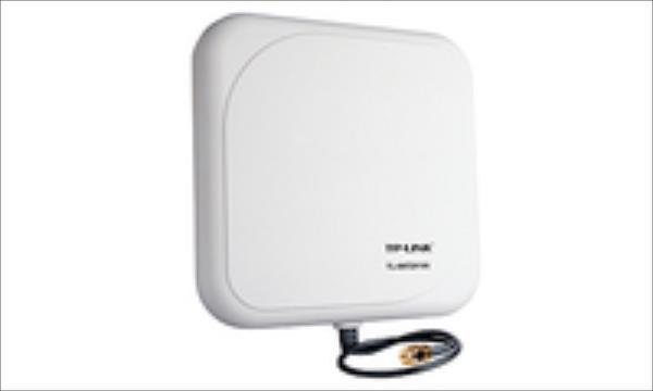 TP-Link TL-ANT2414A antenna directional 2.4GHz 14dBi SMA antena
