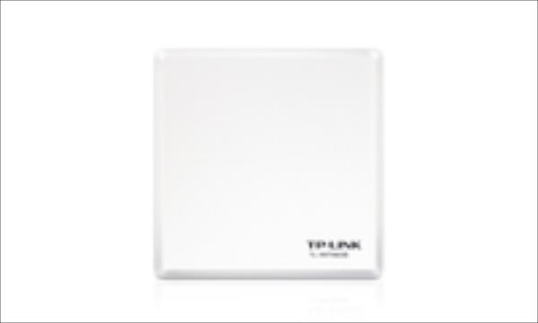TP-Link TL-ANT5823B 5GHz 23dBi Outdoor Panel Antenna antena