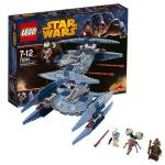 LEGO Vulture Droid V29 75041 LEGO konstruktors