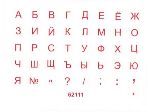Mini Stickers RUS transp/red aksesuārs portatīvajiem datoriem