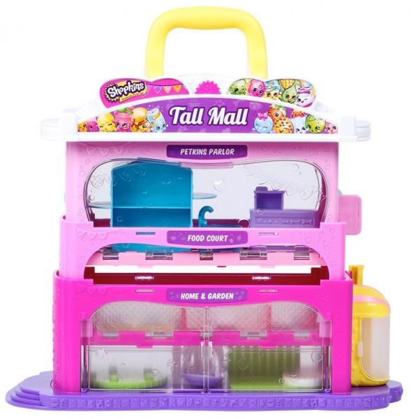MOOSE FORMATEX SHOPKINS Tall Case Mall  (GXP-561540) bērnu rotaļlieta