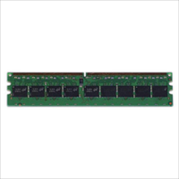 Hewlett Packard Enterprise DIMM 2GB PC2-5300 128MX4 Refurbished