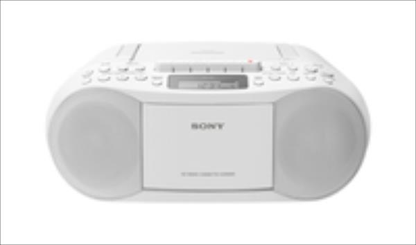 Sony CFD-S70 CD white magnetola