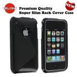 Telone Back Case S-Case iPhone 3G / 3GS