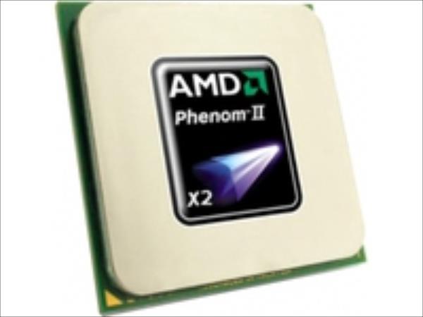 AMD Phenom II X2 560, 3.3GHz, 6MB, BULK (HDZ560WFK2DGM) CPU, procesors