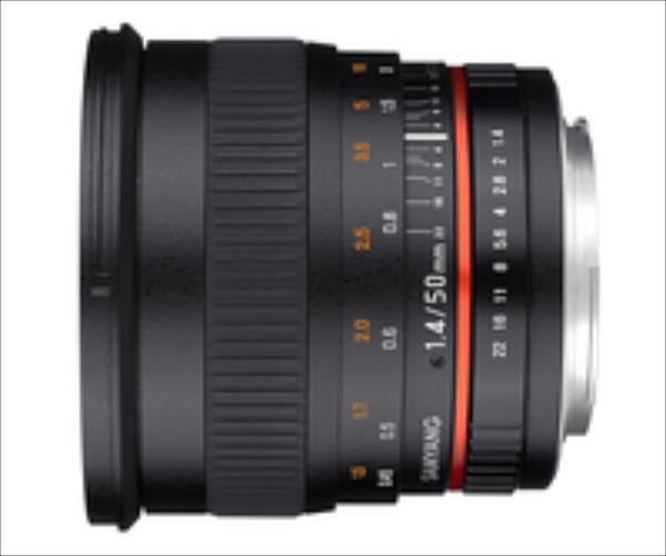 Samyang F1111104101 50MM F1,4 PENTAX foto objektīvs