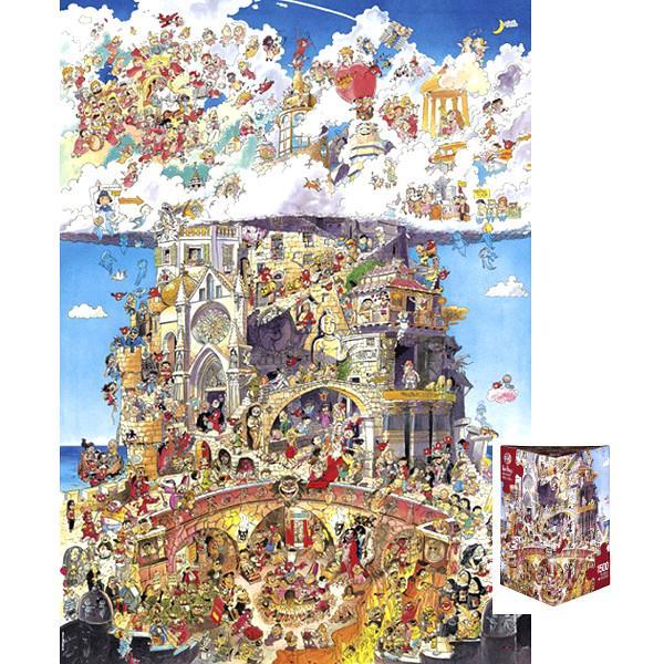 Heye 1500 EL. Heaven and Hell, Prades (29118) puzle, puzzle