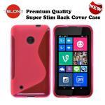 Telone Back Case S-Case gumijots telefona apvalks Nokia 530 Lumia Rozā aksesuārs mobilajiem telefoniem