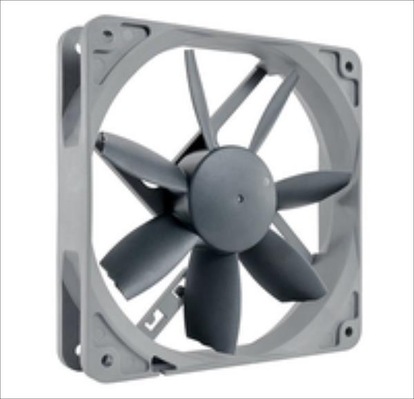 Noctua NF-S12B redux-700 - 120mm dzesētājs, ventilators