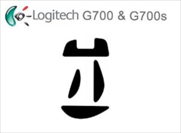 Mouse Feet Logitech G700