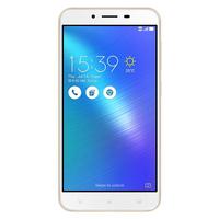 ASUS Zenfone 3 MAX Laser (ZC553KL) LTE Gold DUAL SIM Mobilais Telefons