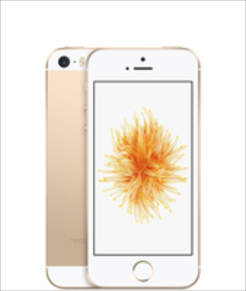 Apple iPhone SE 16GB Gold MLXM2 Mobilais Telefons