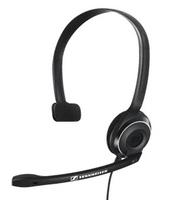 SENNHEISER PC 7 USB headset with microphone austiņas