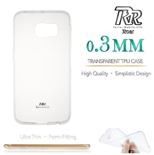 Roar Super Plāns 0.3mm Premium Kvalitātes Aizmugures Apvalks Sony Xperia M5 E5603 E5606 E5653 Caurspīdīgs (EU Blister) aksesuārs mobilajiem telefoniem