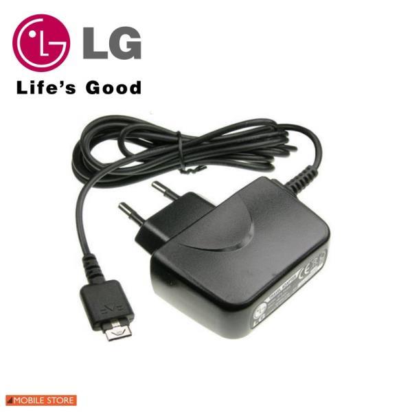 LG STA-P54 (STA-P52) Oriģināls Tīkla Lādētājs KP500 KE970 700mA (M-S Blister) aksesuārs mobilajiem telefoniem
