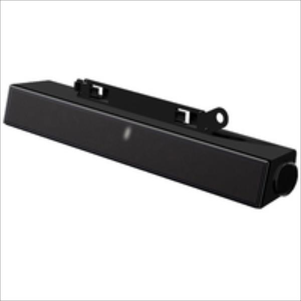 Dell AX510 Soundbar Speaker for U and P series monitors datoru skaļruņi