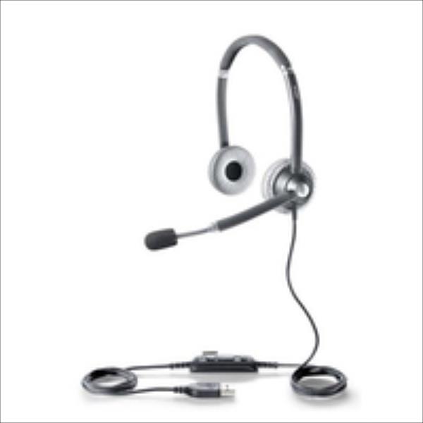 Jabra UC VOICE 750 NC MS Dark Duo, wired, noise cancelling austiņas