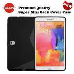 Telone Back Case S-Case gumijots telefona apvalks Samsung