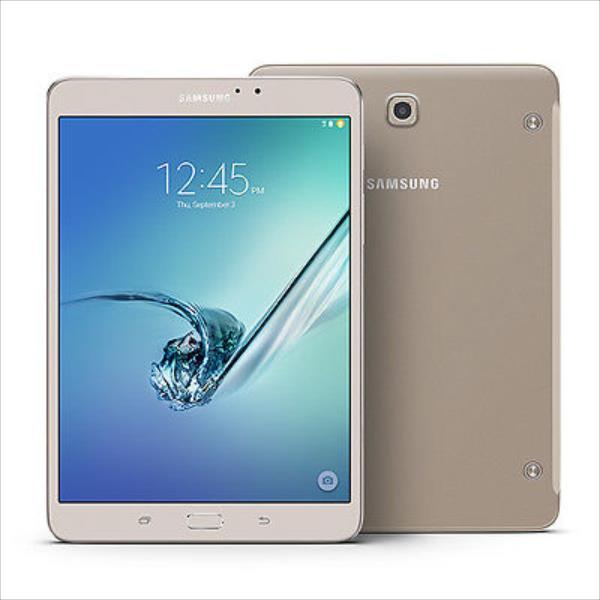 Samsung T710 Galaxy Tab S2 32GB Gold Planšetdators