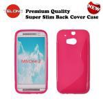 Telone Back Case S-Case gumijots telefona apvalks HTC One M8 aksesuārs mobilajiem telefoniem