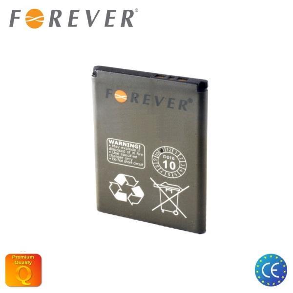Forever Akumulators LG D855 Optimus G3 Li-Ion 3000 mAh HQ Analogs BL-53YH akumulators, baterija mobilajam telefonam