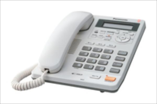 Panasonic KX-TS620FXW White telefons