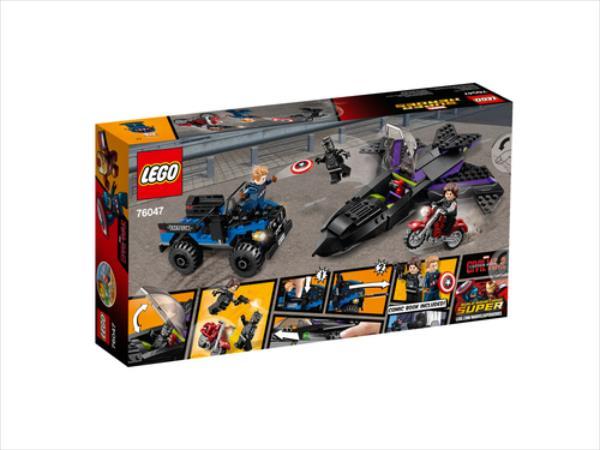 LEGO Confidential Captain America V29  76047 LEGO konstruktors