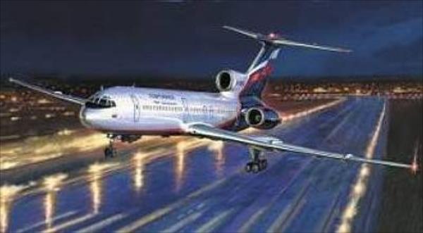 ZVEZDA TU-154M Russian Airliner Rotaļu auto un modeļi