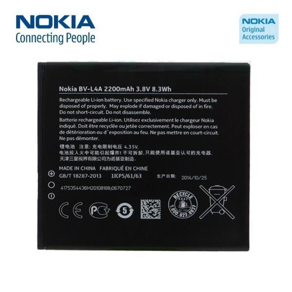 Nokia BV-L4A Oriģināls Akumulators Microsoft Lumia 830 Li-Ion 2220mAh (OEM) akumulators, baterija mobilajam telefonam
