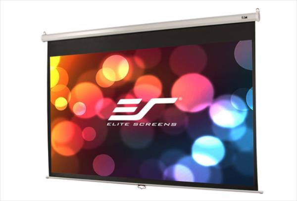 Elite Screens M120XWH2 16:9, 2.66 m white ekrāns projektoram
