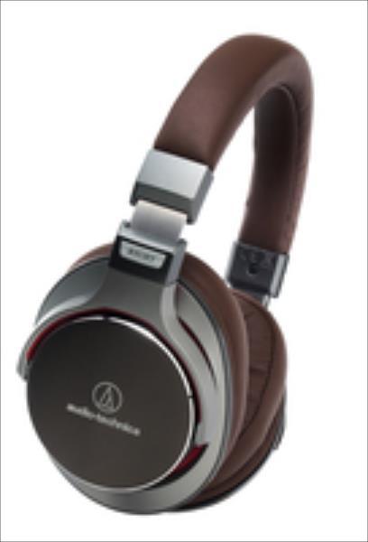 Audio Technica Headphones ATH-MSR7 Headband/On-Ear, Braun austiņas