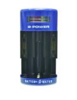Battery Tester AA/AAA/C /D/9V 2-Power Baterija